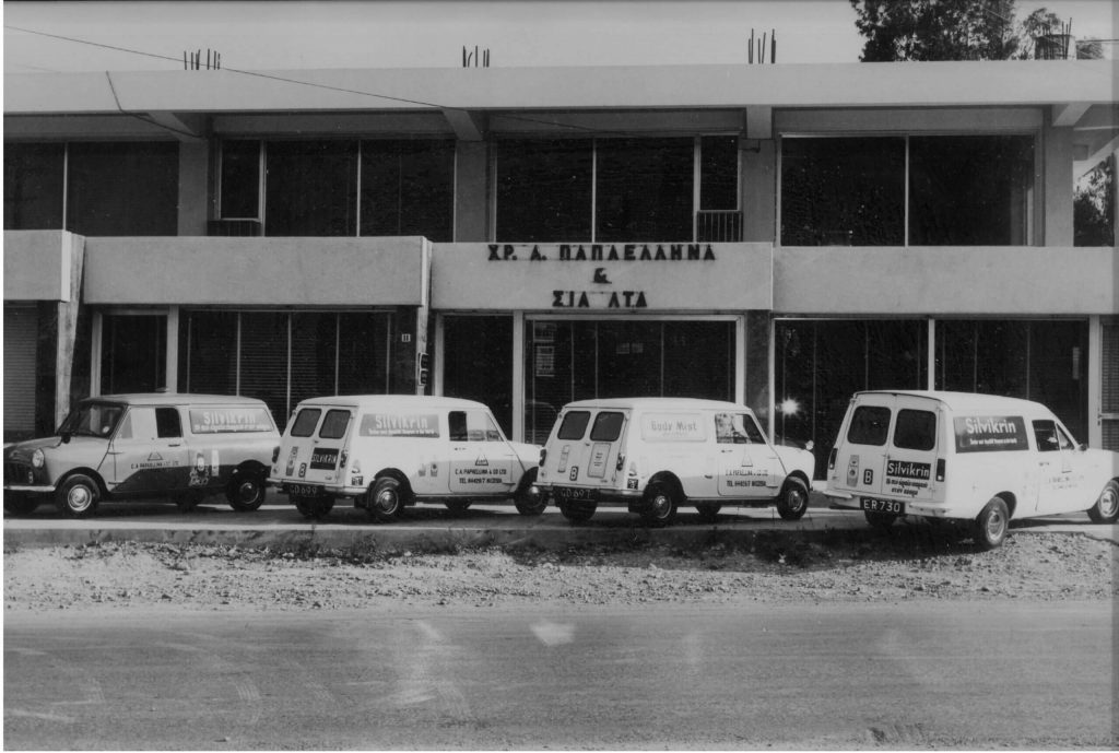 Ίδρυση της μητρικής εταιρείας C.A.Papaellinas Ltd