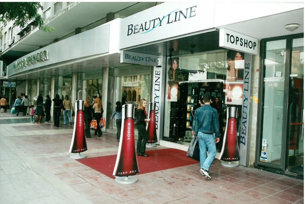 Opening of the first Beauty Line store