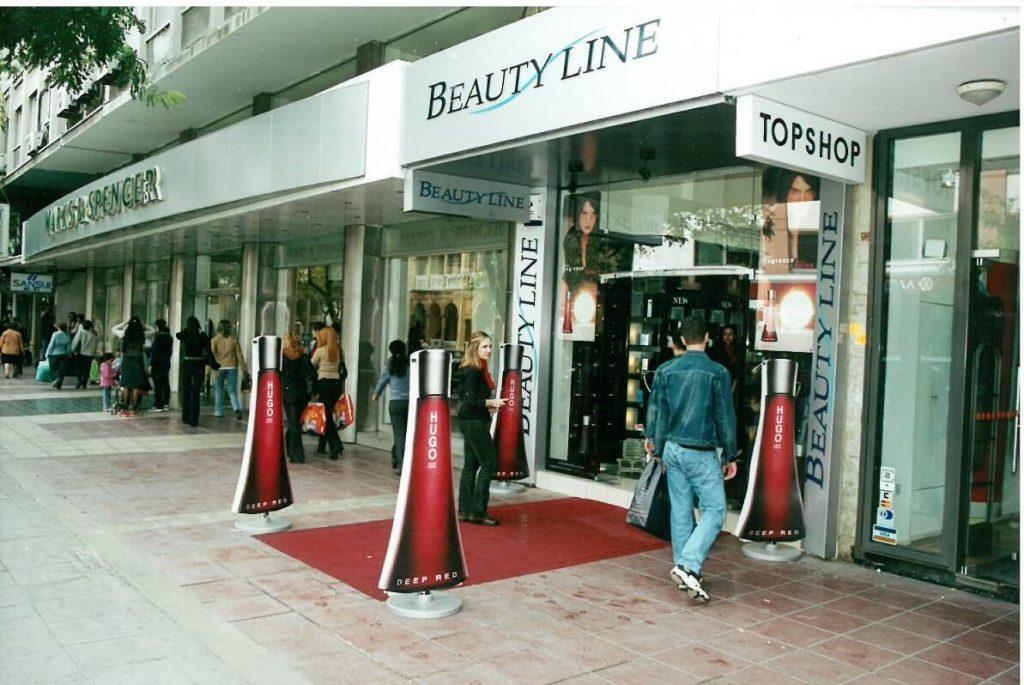 Άνοιγμα του πρώτου καταστήματος Beauty Line