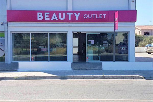 Beauty Outlet Kiti 2